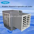 6000m3 / h pequeña habitación de tipo con ventana agua evaporador Axial flujo del enfriador de aire evaporativo Axial de flujo de aire acondicionado industrial