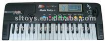37 keys multi function musical toy keyboard MQ-003FM