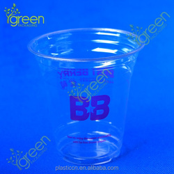 cool cup designs