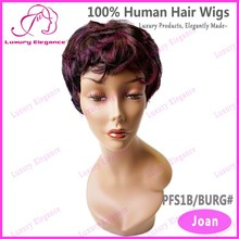 Red Highlighted Short Wavy Sexi Indian Women Hair Wig Price