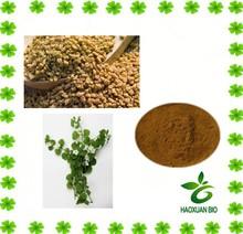 Fenugreek Extract /Furostanol Saponins 50%