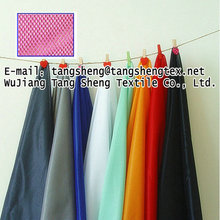 100 RPET polyester knitted 3d mesh fabric,75D recycled mesh fabric