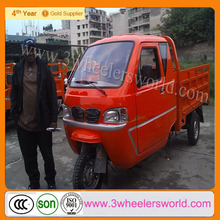 China 200cc three wheel covered motorcycle,cabin trike bike three wheel,3 wheel moped scooter