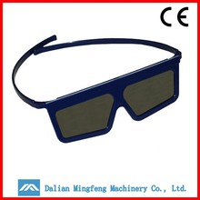 Cheap promotional plastic polarized film real 3d glasses for theater