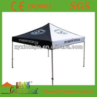 outdoor good quality water proof rain shelter tent