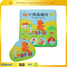 walmart products plastic baby bath book in China