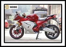 2014 new powerful 3000W/4000W electric motorcycle
