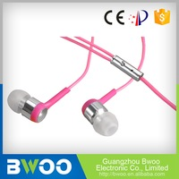 Customized Logo Wholesale For The Hearing Impaired Ear Headphones