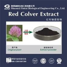 High quality 40% Total Isoflavones Red Clover extract