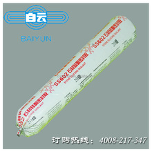 Professional Manufacturer silicone sealant applicator, general purpose waterproof acrylic sealant