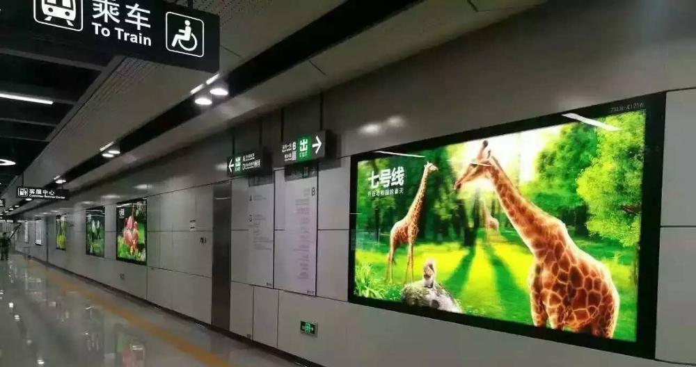 3d-lenticular-poster.jpg