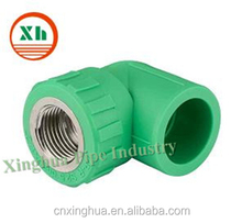 Factory direct PPR female 90 degree elbow in china