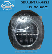 manual shift knob lever head ball joint for lifan LAX1703120B02 Lifan Shift Konb Head