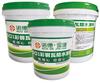 Single Component Polyurethane bituminous waterproofing coating