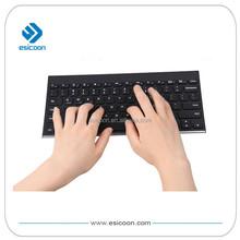 Fashion bluetooth keyboard
