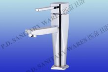 Basin Faucets With Single Handle