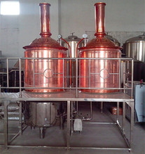 300L Red copper equipment for craft brewery for sale TOP QUALITY