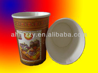 China HuangShan MinZhou Industry paper cup cupcake