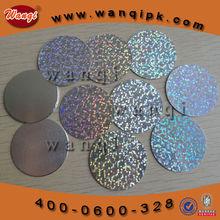 Laser PET aluminum foil paper seal liner for candy packing LBP-420T