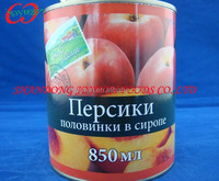 canned yellow peach halves in light syrup, canned foods name brand supplier