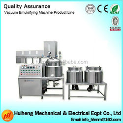 Stainless Steel Skin Care Cream Making Machine