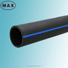 Ground Source Heat Pump Pipelines/HDPE Pipe Professional Manufacturer