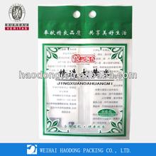 China Supply Walmart Rice Cake Packing Bags