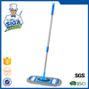 Mr.SIGA 2015 New microfiber pedal mop catch mop with telescopic handle