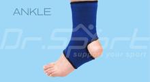 Dr.Sport Regular Elastic Ankle Support