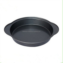 small cookie sheets round cake pan