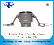 stainless steel high pressure cam and groove fittings Type B