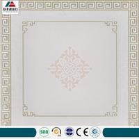 Building material supplier Aluminium fireproof ceiling tiles