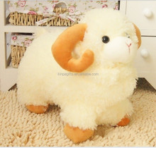 White Soft Stuffed Toy Lamb