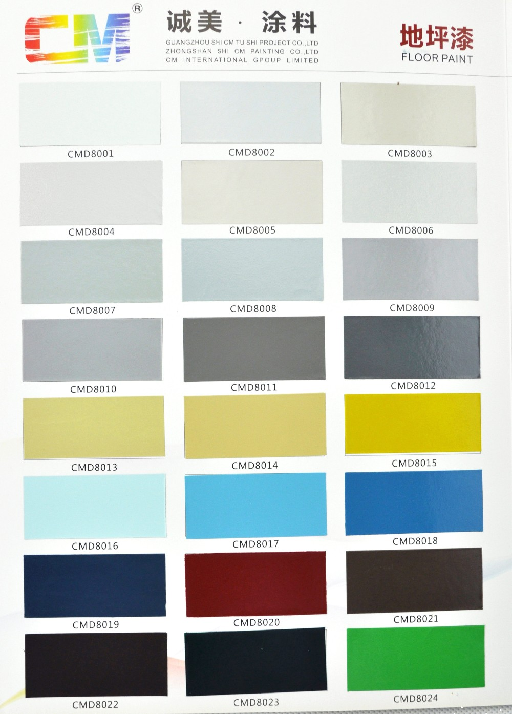 Floor paint.jpg