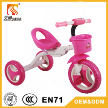 old fashioned baby tricycle front basket children tricycle foldable tricycle for kids