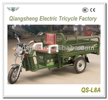 2015 new model cost-effective cargo three wheel electric motorcycle