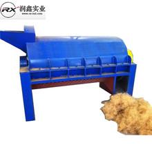 coconut shredding machine/coconut shell crushing machine/automatic coconut peeling machine