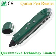 Multi-function muslim quran read pen-QM8000