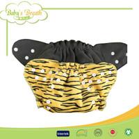 MCB019 popular designs hypoallergenic ladies diapers