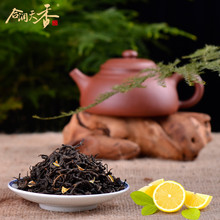 lemon peel private label black tea organic detox tea