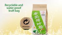 EFUTON Natural Herbal Chinese Weight Loss Tea