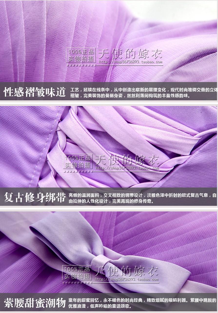 новые модные фиолетовый глубокий v-образным вырезом женщин Свадебные платья этаж Длина империи шелк шифон свадебное платье тост