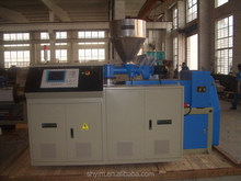Popular new arrival screw extruder granulator