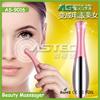 Pink AS 9016 Vibration Eye Massager/ Eye Anti Wrinkle/ Remove Wrinkle