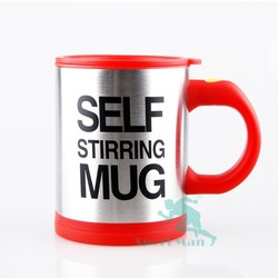 hot! Automatic Electric plastic Coffee Mixing mug with handle and lid