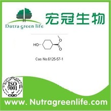 cas 6125-57-1/trans-Methyl4-hydroxycyclohexanecarboxylate/ factory direct supplier