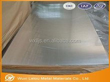 low price 6061 aluminum sheet T6 thickness 1mm