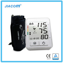 Unique health care product price of digital sphygmomanometer