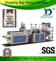 sanyuan brand Computer Control automatic plastic bag maker with unit punch