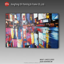 Famous modern New York city contemporary oil painting